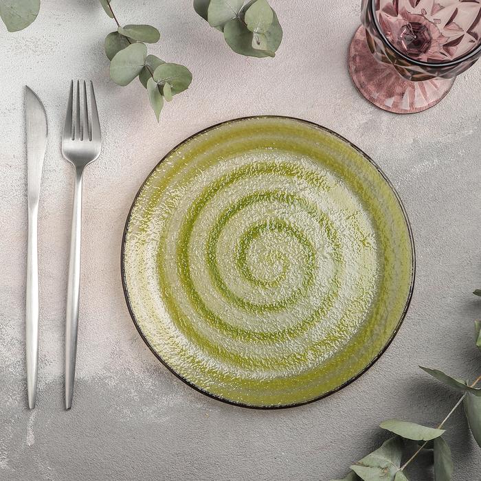 Тарелка десертная «Карамель», 20 см, цвет зелёный - фото 202539