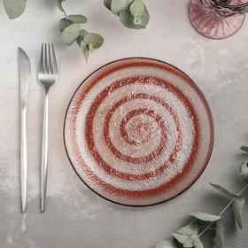 Тарелка десертная «Карамель», 20 см, цвет оранжевый