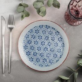 Тарелка «Восток», 20 см, цвет синий, рисунок МИКС