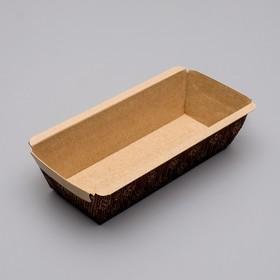 Form paper cake pan, 16.5 x 6.5 x 4.5 cm
