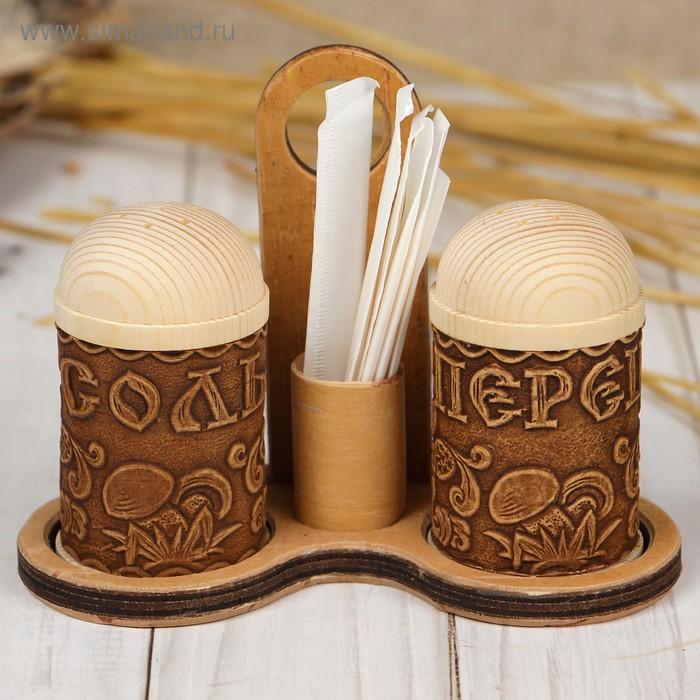 Набор для специй из бересты на фигурной подставке, тиснёный, 3 ёмкости: для соли, перца, зубочисток