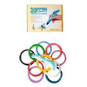Set 3D pen NIT-PEN2 blue + plastic ABS 10 colors