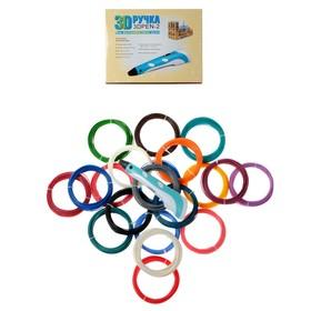 Set 3D pen NIT-PEN2 blue + plastic ABS 20 colors