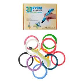 Комплект 3Д ручка NIT-PEN2 желтая + пластик ABS 10 цветов по 10 метров Ош