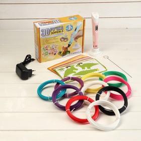 Комплект 3Д ручка NIT-Pen2 розовая + пластик ABS 10 цветов по 10 метров Ош