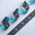 Лента жаккардовая, 35 мм × 10 м, цвет чёрный/голубой