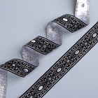 Лента жаккардовая, 35 мм × 10 м, цвет чёрный/серебро