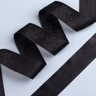 Лента жаккардовая, 38 мм × 10 м, цвет чёрный
