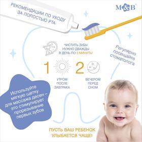 Детская зубная щетка на присоске «Мишка», с защитным колпачком, цвет МИКС - фото 7311105