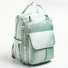 Сумка-рюкзак для вещей малыша, с крючками для коляски, цвет бирюзовый - фото 105543006