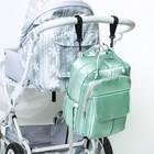 Сумка-рюкзак для вещей малыша, с крючками для коляски, цвет бирюзовый - фото 105543007