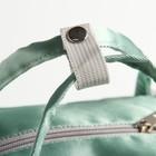 Сумка-рюкзак для вещей малыша, с крючками для коляски, цвет бирюзовый - фото 105543008