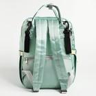 Сумка-рюкзак для вещей малыша, с крючками для коляски, цвет бирюзовый - фото 105543009