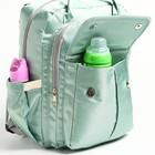 Сумка-рюкзак для вещей малыша, с крючками для коляски, цвет бирюзовый - фото 105543011