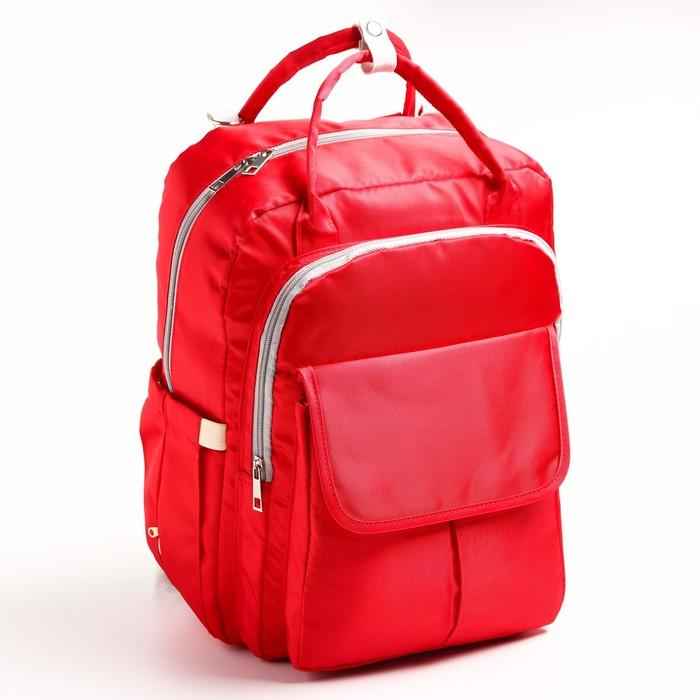 Сумка-рюкзак для вещей малыша, с крючками для коляски, цвет красный