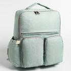 Сумка-рюкзак для хранения вещей малыша, цвет бирюзовый - фото 105542835
