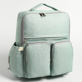 Bag-backpack for storage of the baby, the color turquoise