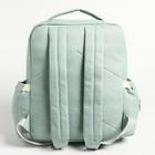Сумка-рюкзак для хранения вещей малыша, цвет бирюзовый - фото 105542836