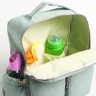Сумка-рюкзак для хранения вещей малыша, цвет бирюзовый - фото 105542837