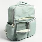 Сумка-рюкзак для хранения вещей малыша, цвет бирюзовый - фото 105542839