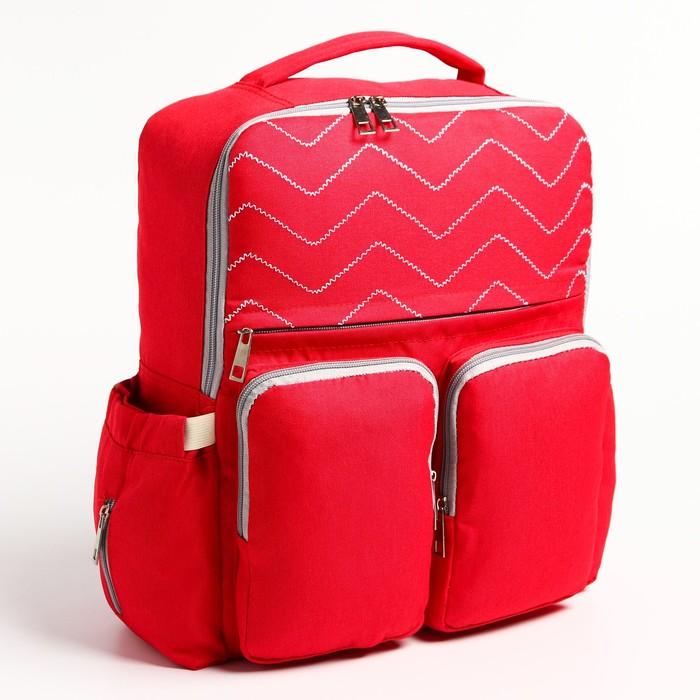 Сумка-рюкзак для хранения вещей малыша, цвет красный