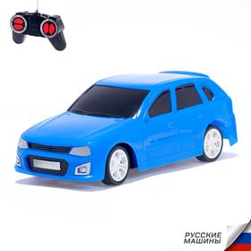 Машина радиоуправляемая «RUS Авто - Классика», цвет синий Ош