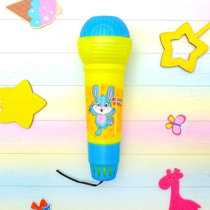 Микрофон музыкальный «Весело поём», звук, жёлтый, в пакете