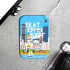 """Flavor paper """"Ekaterinburg. Panorama"""", 8 x 15.3 cm"""