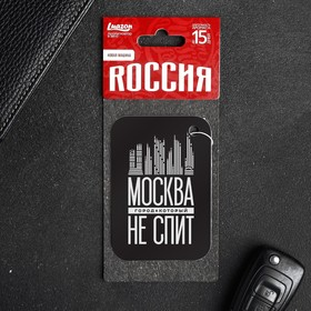 """Flavor paper """"Moscow. The city that never sleeps"""", 8 x 15.3 cm"""