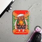 """Flavor paper """"Bashkortostan. Bear"""" 8 x 15.3 cm"""
