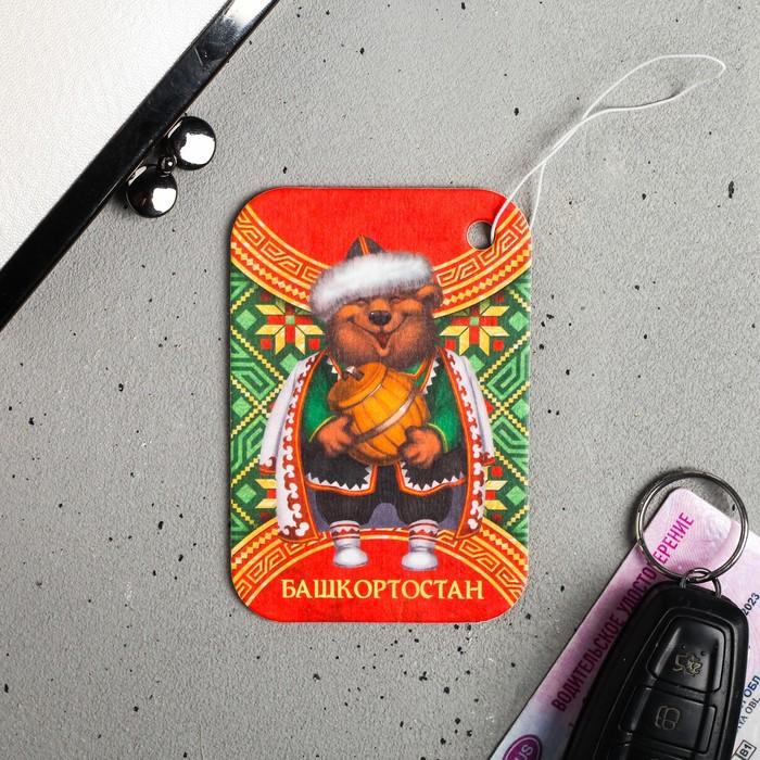 Ароматизатор бумажный «Башкортостан. Мишка»