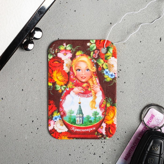 Ароматизатор бумажный «Красноярск. Матрёшка»