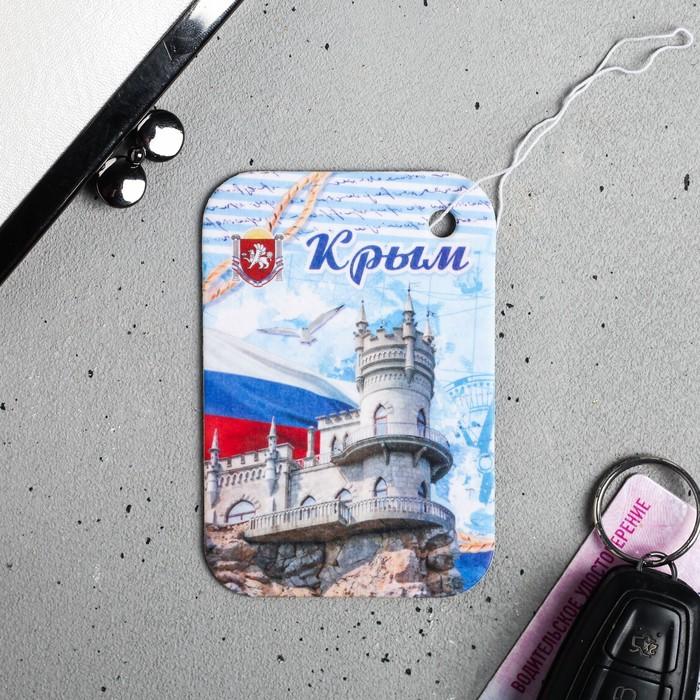 Ароматизатор бумажный «Крым»