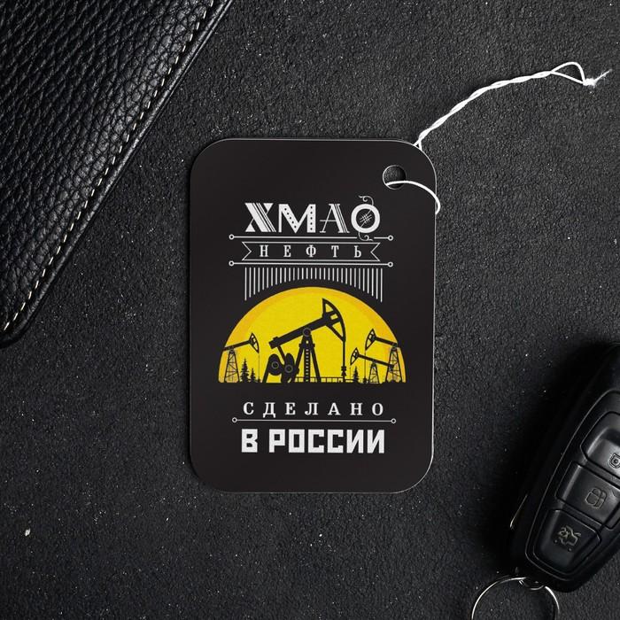 Ароматизатор бумажный «ХМАО. Нефтяная вышка»