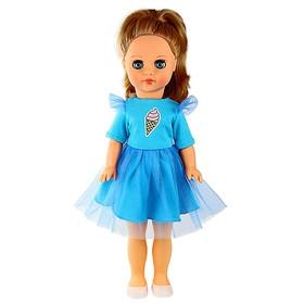 Кукла «Мила модница 1», 38,5 см
