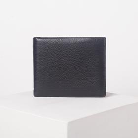 Портмоне мужское, 3 отдела, для купюр, для монет, наружный карман, цвет чёрный