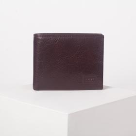 Портмоне мужское, 3 отдела, для купюр, для монет, наружный карман, цвет коричневый