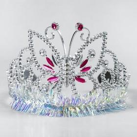 Корона 'Принцесса', цвет серебро Ош