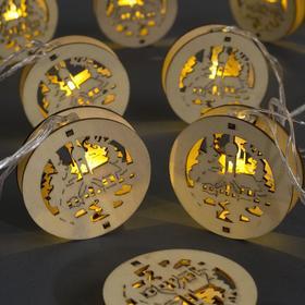 """Гирлянда """"Нить"""" 4.5 м с деревянными насадками """"Ангел"""", IP20, прозрачная нить, 20 LED, свечение тёплое белое, фиксинг, 220 В"""