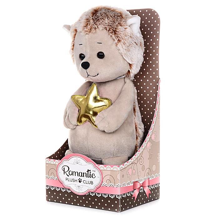 Мягкая игрушка «Романтичный Ежик с Золотой Звездочкой» 20 см - фото 105610609