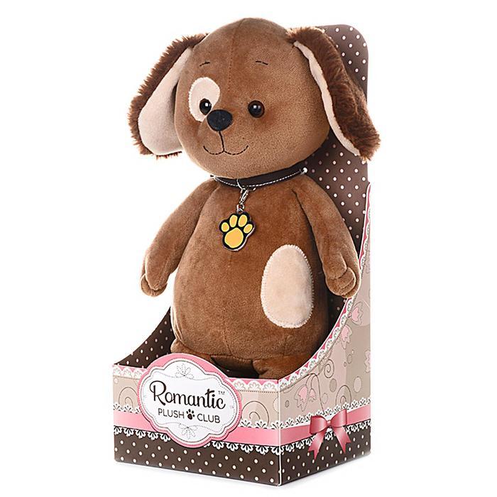 Мягкая игрушка «Романтичный Щенок с Подвеской-Лапкой» 20 см - фото 105610613