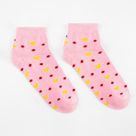 Носки женские, цвет розовый, размер 23-25