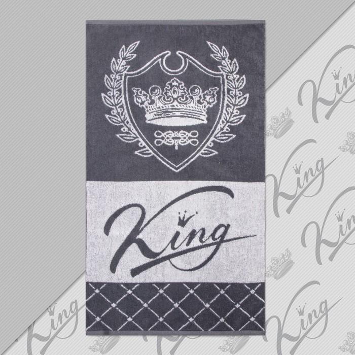 "Полотенце махровое Этель ""King"" 50х90см, 100% хлопок, 420гр/м2"