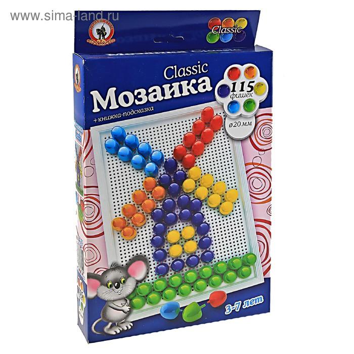 Мозаика настольная Classic, 115 элементов