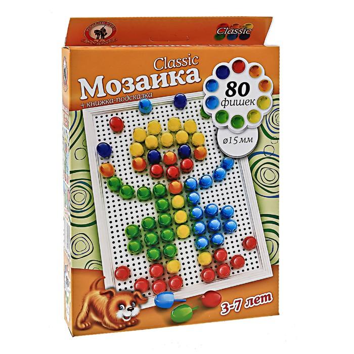 Мозаика Classic, 80 элементов по 15 мм