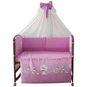 Комплект в кроватку «Весёлая игра», 6 предметов, розовый