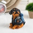 """Piggy """"Puppy Rottweiler backpack"""" 15.5 cm"""