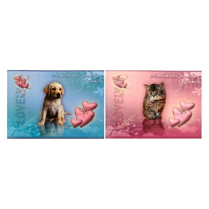 Альбом для рисования А4, 12 листов на скрепке My lovely pets, обложка картон 170-190г/м2, глиттер, блок офсет 100г/м2, МИКС
