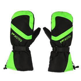 Зимние рукавицы БОБЕР чёрный, зелёный, L