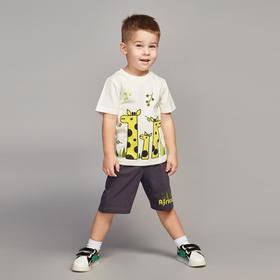 Комплект для мальчика (футболка, шорты), цвет белый/чёрный, рост 104 см